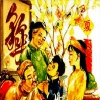 Values of Vietnamese traditional family