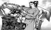 History of Later Tran Dynasty